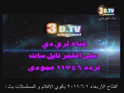 3D.TV Channel