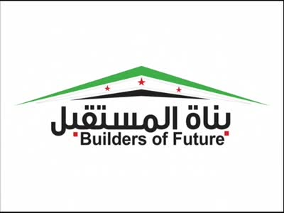 Builders of Future