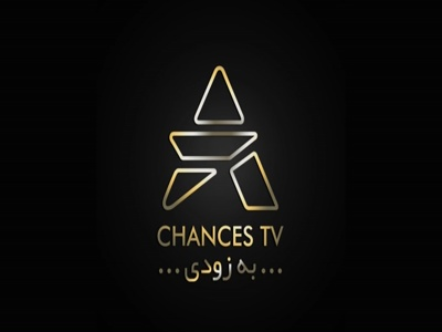 Chances TV