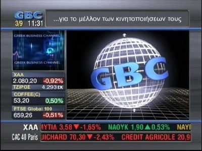 GBC - Greek Business Channel