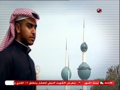 LIC - Libya International Channel