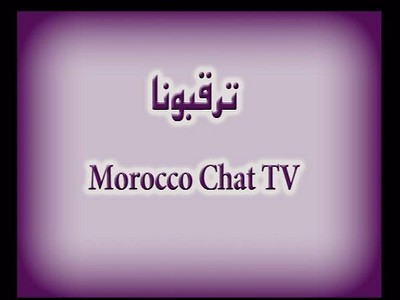 Morocco Chat