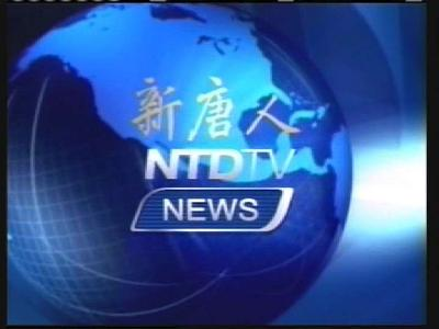 NTD TV (New Tang Dynasty TV)