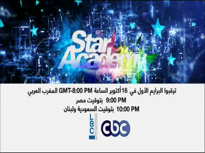 Star Academy Arabic