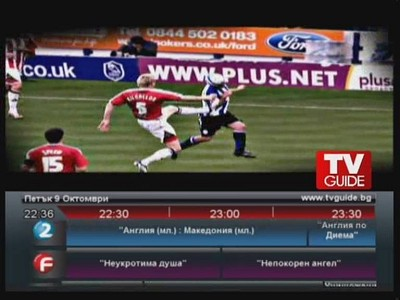 bg tv guide